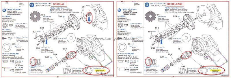 Dyna Storm clutch bearing difference
