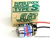 Tamiya SUPER STOCK MOTOR TYPE S