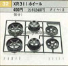 Tamiya 50032 XR311 PARTS D WHEEL