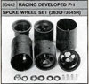 Tamiya 50442 RACING DEVELOPED F-1 SPOKE WHEEL SET 3630F