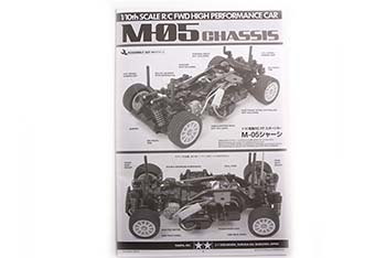 Tamiya INSTRUCTIONS (FOR CHASSIS) 11050856