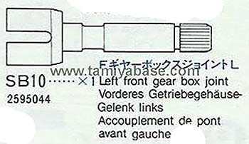 Tamiya LEFT FRONT GEAR BOX JOINT 12595044