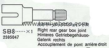 Tamiya RIGHT REAR GEAR BOX JOINT 12595047