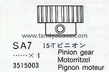 Tamiya PINION GEAR, 15T 13515003