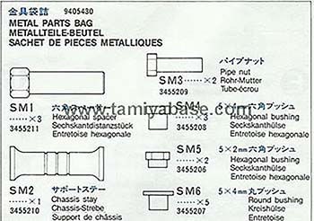 Tamiya METAL PARTS BAG 19405430