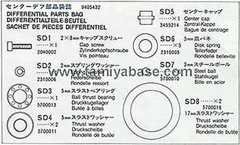 Tamiya DIFFERENTIAL PARTS BAG 19405432