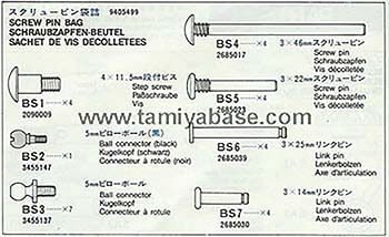Tamiya SCREW PIN BAG 19405499