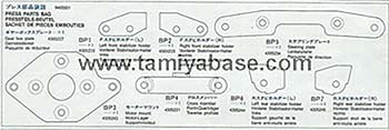 Tamiya PRESS PARTS BAG 19405501