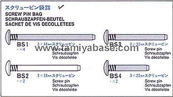 Tamiya SCREW PIN BAG 19405766