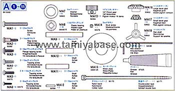 Tamiya METAL PARTS BAG A 19415332