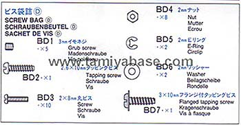 Tamiya SCREW BAG D 19465412