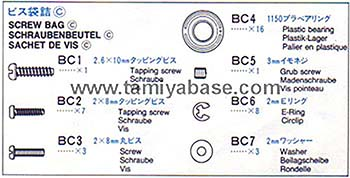 Tamiya SCREW BAG C 19465416