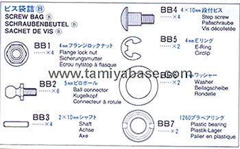Tamiya SCREW BAG B 19465473