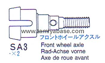 Tamiya FRONT WHEEL AXLE 19805467