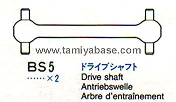 Tamiya DRIVE SHAFT 19805503