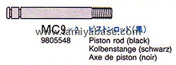 Tamiya PISTON ROD 19805548