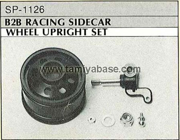 Tamiya B2B RACING SIDECAR WHEEL UPRIGHT SET 50126
