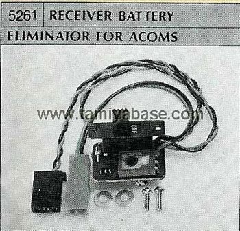 Tamiya RECEIVER BATTERY ELIMINATOR FOR ACOMS 50261