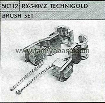 Tamiya RX-540VZ TECHNIGOLD BRUSH SET 50312
