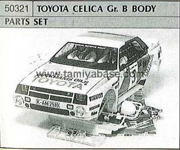 Tamiya TOYOTA CELICA GR.B BODY PARTS SET 50321