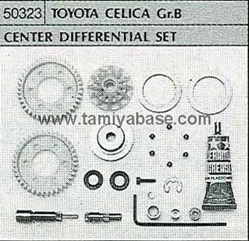 Tamiya TOYOTA CELICA GR.B CENTRE DIFFERENTIAL SET 50323
