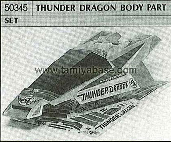 Tamiya THUNDER DRAGON BODY PARTS SET 50345