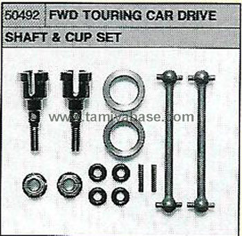 Tamiya FWD TOURING CAR DRIVE SHAFT & CUP SET 50492