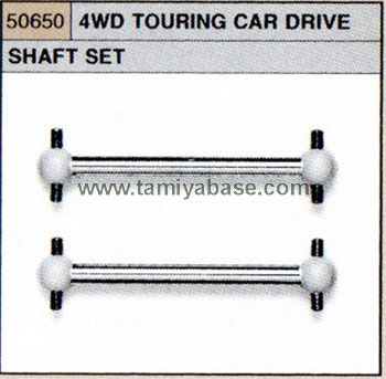 Tamiya 4WD TOURING CAR DRIVE SHAFT  50650