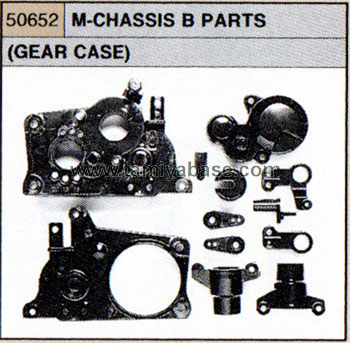 Tamiya M-CHASSIS B PARTS (GEAR CASE) 50652