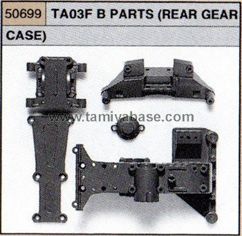 Tamiya TA03F B PARTS (REAR GEAR CASE) 50699
