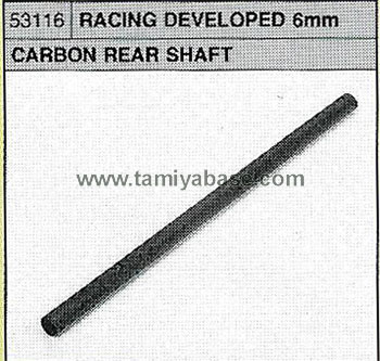 Tamiya 6mm CARBON REAR SHAFT 53116