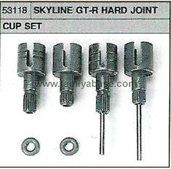 Tamiya SKYLINE HARD JOINT CUP 53118