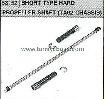 Tamiya SHORT TYPE HARD PROPELLER SHAFT 53152