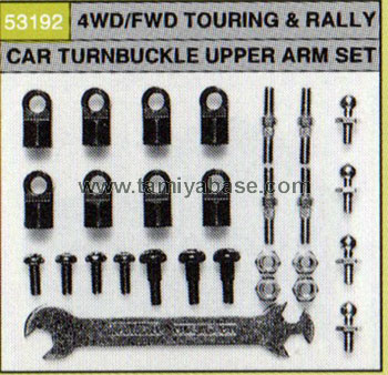 Tamiya TOURING AND RALLY CAR TURNBUCLE UPPER ARM SET 53192