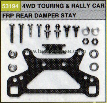 Tamiya FRP REAR DAMPER STAY 53194