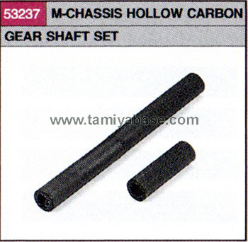 Tamiya M-CHASSIS HOLLOW CARBON GEAR SHAFT SET 53237