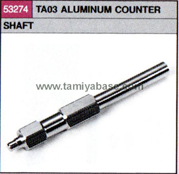 Tamiya TA03 ALUMINIUM COUNTER SHAFT 53274