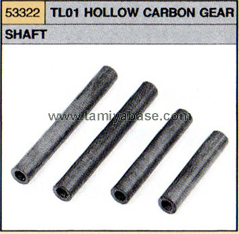 Tamiya TL01 HOLLOW CARBON GEAR SHAFT 53322