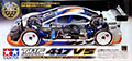 Tamiya 42240 TRF417 V5 premium package chassis kit