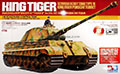 Tamiya 56008 King Tiger thumb