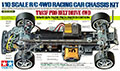 Tamiya 58200 TA03F Pro Belt Drive 4WD David Jun
