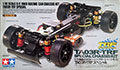 Tamiya 58227 TA03R-TRF Spacial Chassis Kit