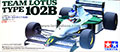 Tamiya 84287 Team Lotus Type 102B