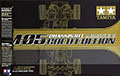 Tamiya 84359 M-05 chassis kit Gold Edition