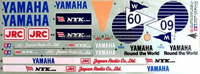 Tamiya 56201_1 Yamaha Round The World Yacht