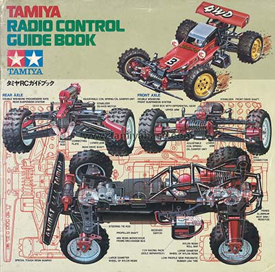 Tamiya Guide Book 1986_2