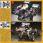 Tamiya guide book 1986_2 img 6