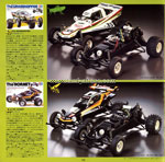 Tamiya guide book 1986_2 img 11