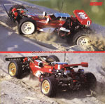 Tamiya guide book 1986_2 img 13