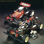 Tamiya guide book 1986_2 img 14